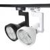 Трековый светодиодный светильник LED-45W + LED PAR