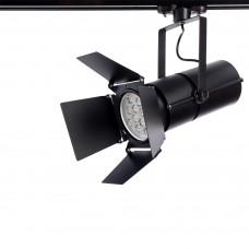 Трековый светильник с лепестками LED PAR E27 20W/35W/45W