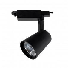 Трековый светильник COB - 30W