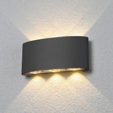 Настенный светильник w6003 6W